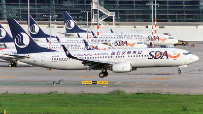 B-5649 - Boeing 737-85N - Shandong Airlines