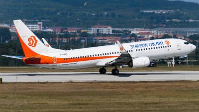 A picture of B5843 - Boeing 73786N - Okay Airways - © Take-off YNT 2020