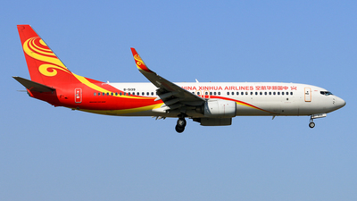 B-5139 - Boeing 737-84P - China Xinhua Airlines