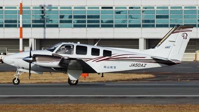 JA50AZ - Beechcraft G58 Baron - Okayama Air Service (OAS)