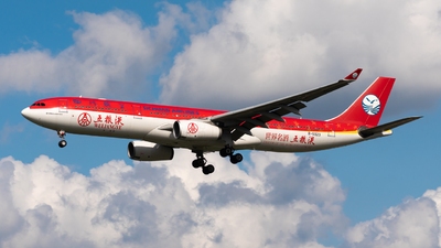 A picture of B5923 - Airbus A330343 - Sichuan Airlines - © leohuang