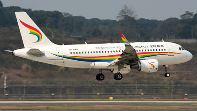 A picture of B30ER - Airbus A319115 - Tibet Airlines - © F3E1988
