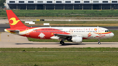 B-6865 - Airbus A320-214 - Tianjin Airlines