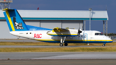 JA8974 - Bombardier Dash 8-103 - Ryukyu Air Commuter (RAC)