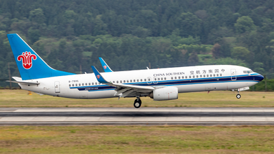 B-7995 - Boeing 737-81B - China Southern Airlines