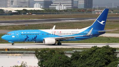 B-5656 - Boeing 737-85C - Xiamen Airlines