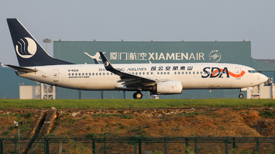 B-5626 - Boeing 737-8HX - Shandong Airlines