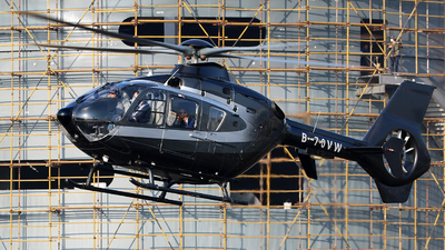 B-70VW - Airbus Helicopters H135 - Private