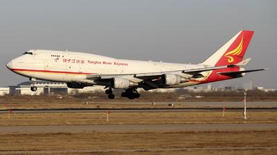 B-2435 - Boeing 747-481(BDSF) - Yangtze River Express
