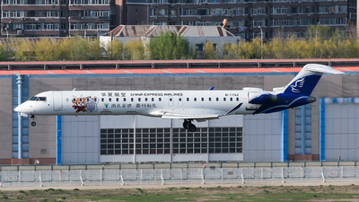 B-7762 - Bombardier CRJ-900LR - China Express Airlines