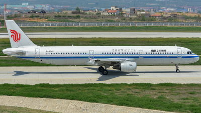 A picture of B6961 - Airbus A321213 - Air China - © Helal