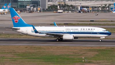 A picture of B1401 - Boeing 73781B - China Southern Airlines - © Shiori Daredemo Daisuki