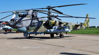 RF-90677 - Kamov Ka-52 Alligator - Russia - Air Force