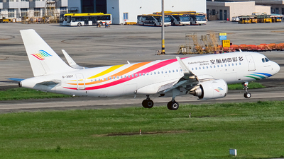 A picture of B30DY - Airbus A320251N - Colorful GuiZhou Airlines - © Predic. LXY!
