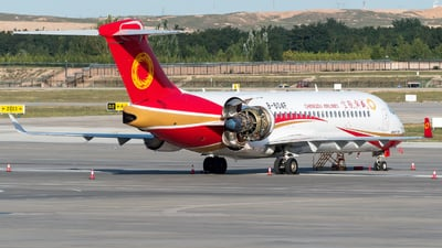 A picture of B604F - Comac ARJ21700 - Chengdu Airlines - © zhangmx969