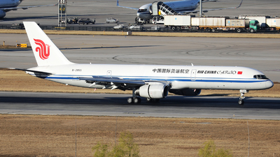 B-2855 - Boeing 757-2Z0 - Air China