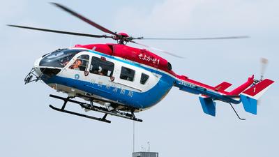 JA01KF - MBB-Kawasaki BK117C-2 - Japan - Kawasaki City Fire Brigade