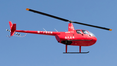 B-70RM - Robinson R44 Raven - Flying Apsara General Aviation
