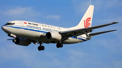 B-5044 - Boeing 737-79L - Air China