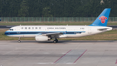 B-9931 - Airbus A320-232 - China Southern Airlines