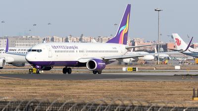 B-6995 - Boeing 737-84P - Urumqi Air
