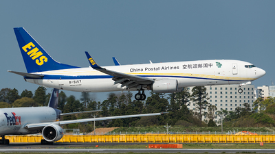 B-5157 - Boeing 737-81Q(BCF) - China Postal Airlines