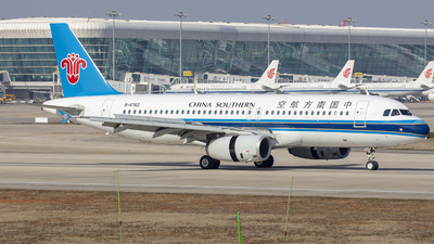 A picture of B6762 - Airbus A320232 - China Southern Airlines - © Eric Wang