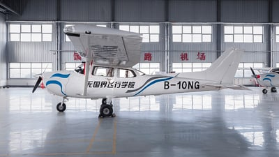 B-10NG - Cessna 172S Skyhawk SP - Borderless General Aviation