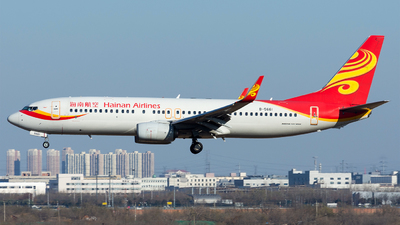 B-5661 - Boeing 737-84P - Hainan Airlines