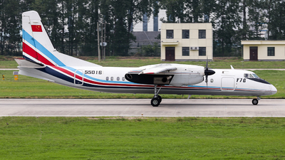 55016 - Xian Y-7G - China - Air Force