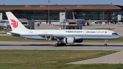 B-2855 - Boeing 757-2Z0 - Air China