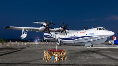 B-002A - AVIC AG-600 - China Aviation Industry Corporation - AVIC