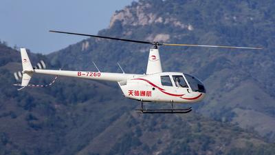 B-7260 - Robinson R44 Astro - Shaanxi Tianju General Aviation