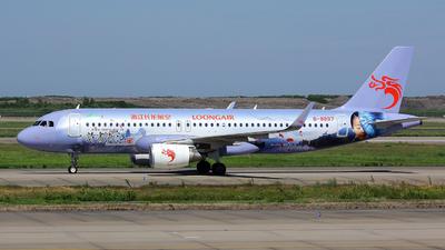 B-8897 - Airbus A320-214 - Loong Air