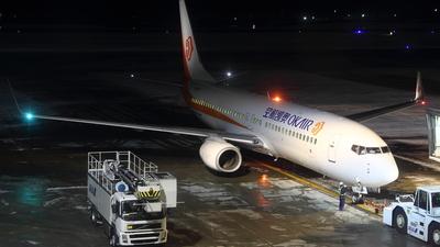 B-5571 - Boeing 737-86N - OK Air
