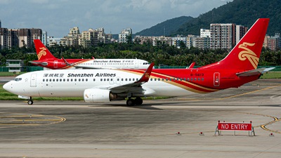 A picture of B5613 - Boeing 73787L - Shenzhen Airlines - © OCFLT_OMGcat