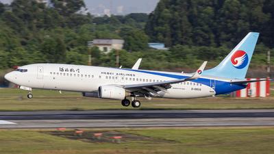B-5605 - Boeing 737-86N - Hebei Airlines