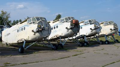 RA-40455 - PZL-Mielec An-2R - Aeroflot
