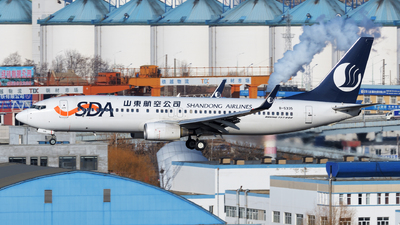 B-5335 - Boeing 737-8FH - Shandong Airlines
