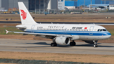 A picture of B6004 - Airbus A319115 - Air China - © ZGGG RWY01