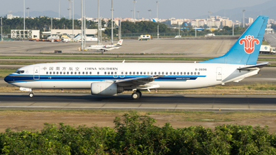 B-2696 - Boeing 737-81B - China Southern Airlines