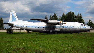 CCCP-11213 - Antonov An-10 - Aeroflot