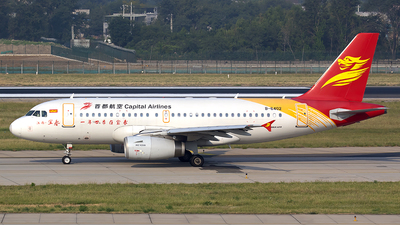 B-6402 - Airbus A319-132 - Capital Airlines