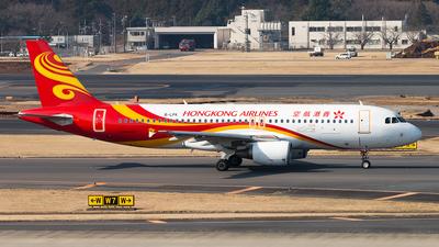 B-LPK - Airbus A320-214 - Hong Kong Airlines