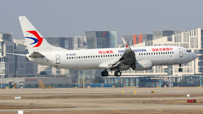 B-6249 - Boeing 737-89P - China Eastern Airlines