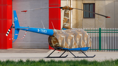 B-7683 - Robinson R44 Raven II - Daohe General Aviation