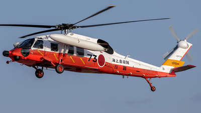 8973 - Sikorsky UH-60J Blackhawk - Japan - Maritime Self Defence Force (JMSDF)