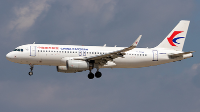 A picture of B6930 - Airbus A320232 - China Eastern Airlines - © Yan Shuai
