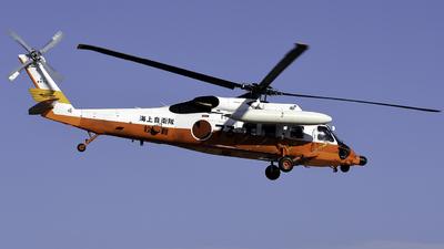 8973 - Sikorsky UH-60J Blackhawk - Japan - Maritime Self Defence Force (JMSDF)