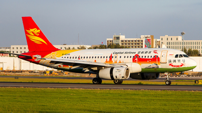 B-6245 - Airbus A319-132 - Capital Airlines